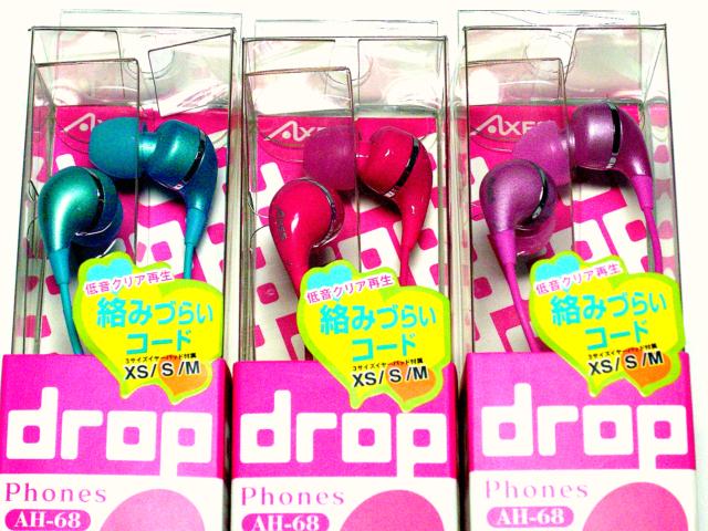drop ステレオ インナーイヤホン 商品画像