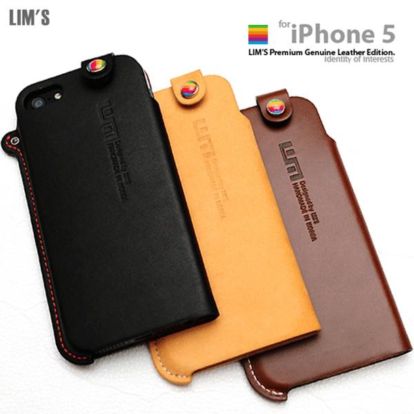 iPhone5 ヴィンテージレザーケース